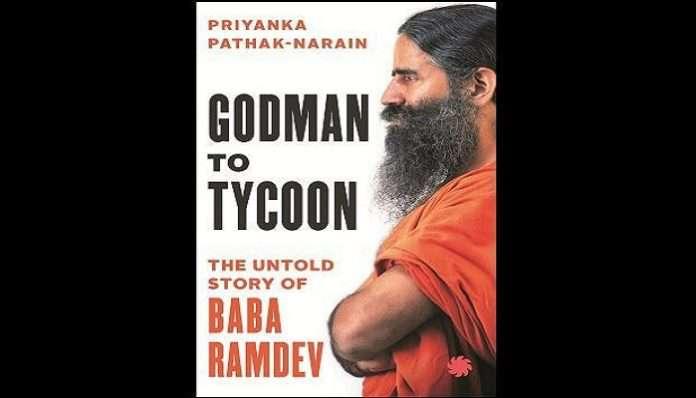 Here's why Delhi HC banned Baba Ramdev biography ' Godman to