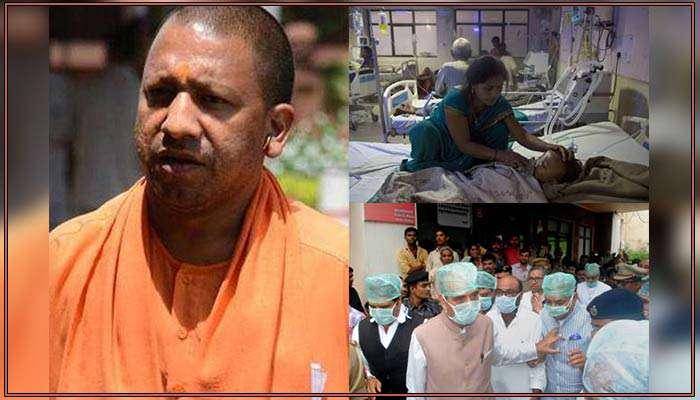 Gorakhpur deaths: CM Yogi Adityanath Visits Hospital - Daily Post