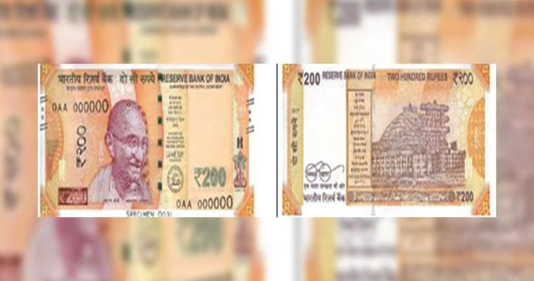 RBI- New Series of Rs 200 To Be Issued on Friday - News Crab