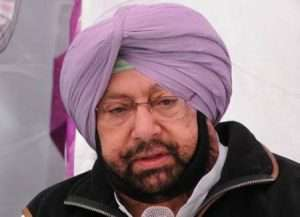 Reduction in retirement age may cost 4,500 cr to Punjab govt - Daily