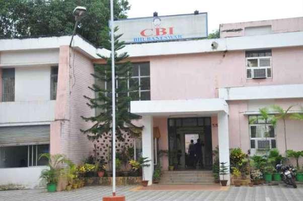 MLA's arrest row: Sec 144 imposed in front of CBI office in