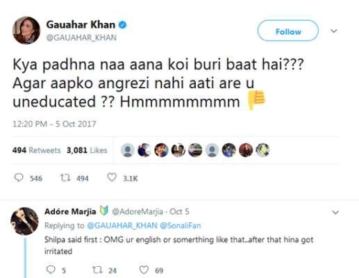 BB11 Hina Khan Slames Shilpa For Her Poor English, Gauauhar