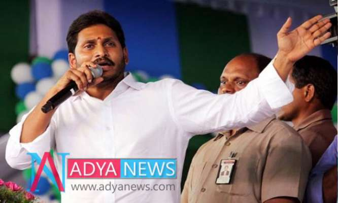 For What YSRCP President YS Jagan's Padayatra Cancelled