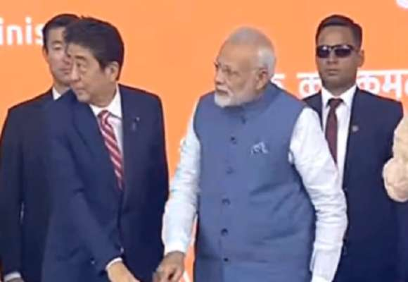 Full text of the India-Japan joint statement - Newsroom Post