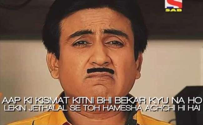 These 'Taarak Mehta Ka Ooltah Chashmah's' Memes Will Make