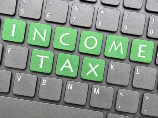 How to File Income Tax Returns Online for Salaried Employee