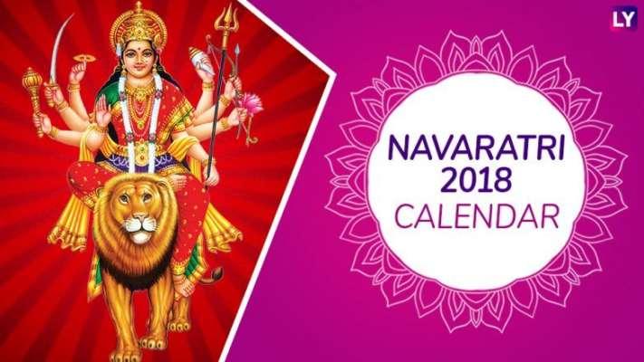 Navratri 2018 Dates, Days & Tithi Calendar: Shubh Puja Muhurat