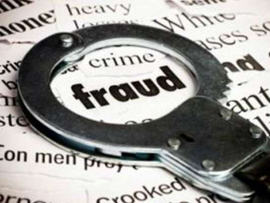 Bank Frauds Increased By 20% In The Past 2 Years: Report - Dailyhunt