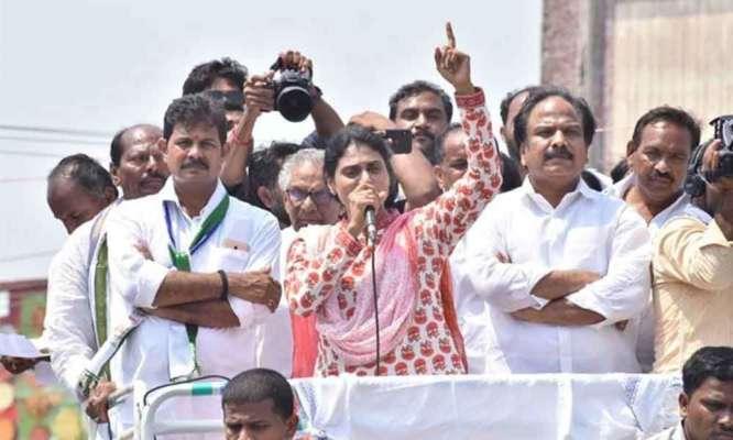 YS Sharmila slams Chandrababu Naidu during election campaign