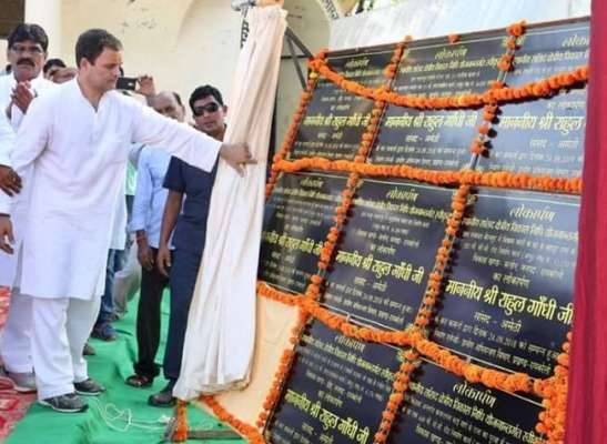 In Amethi, 'Shiv Bhakt' Rahul Gandhi's fresh attack on Modi
