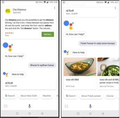 You can now talk to Google Assistant in Hindi (updated) - 91mobiles