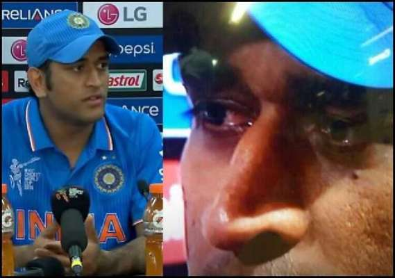 Image result for dhoni crying