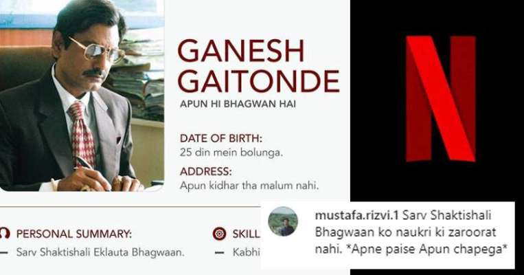 Netflix India Teased Their Fans With Ganesh Gaitonde's CV, Desi