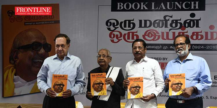 The Hindu Frontline launches its first book in Tamil