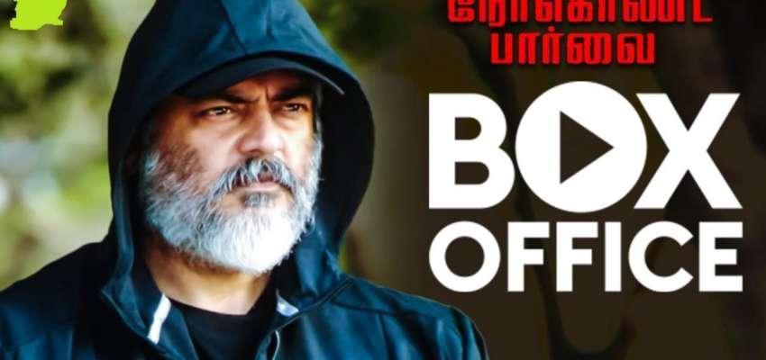 Do you hear Ajith Film Nerkonda Paarvai Box Office