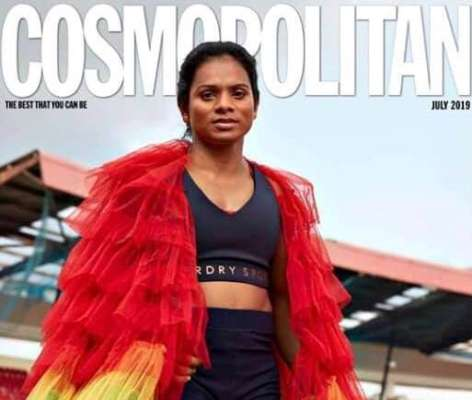 Odisha's Dutee Chand becomes new poster girl of leading