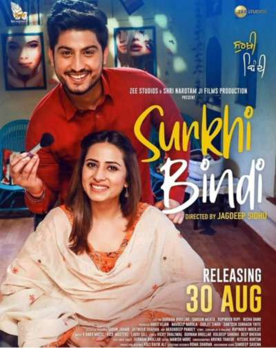 Surkhi Bindi Gets First Look And Release Date - Bollywood