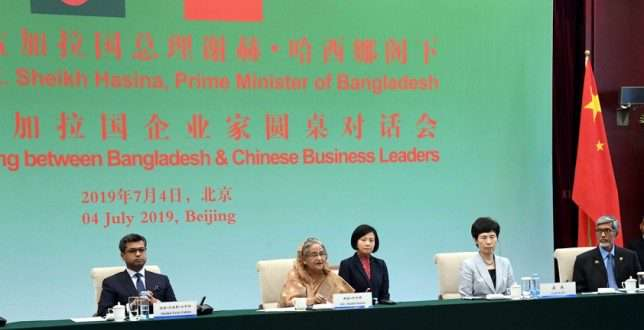 Sheikh Hasina invites Chinese business to invest in