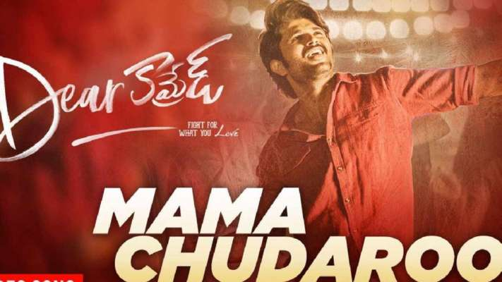 Mama Chudaroo: This latest song from Vijay Deverakonda's