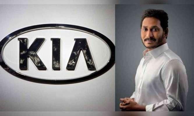 CM Jagan to visit Kia Motors in Ananthapur district
