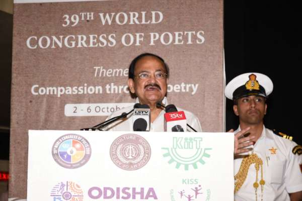 Image result for Venkaiah naidu says education should have poems
