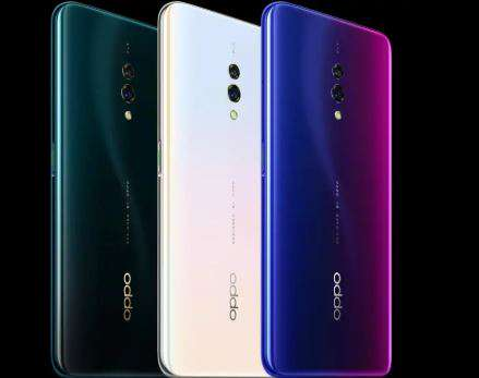 THIS Oppo phone to launch in India soon - News24 English | DailyHunt
