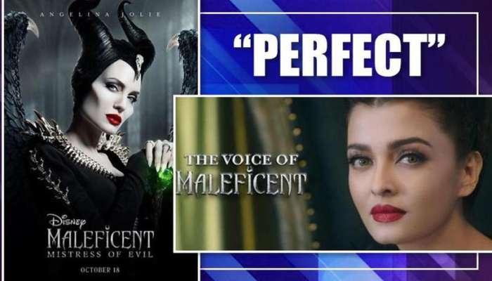 Aishwarya Rai Is The Mistress Of Evil In Maleficent