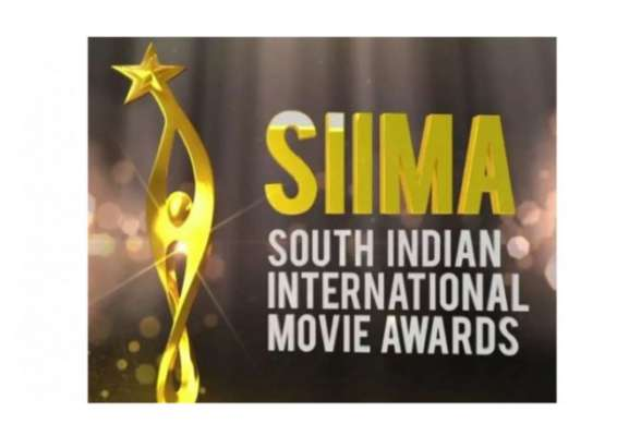 SIIMA Awards 2019 Telugu Complete List Of Winners - SMTV