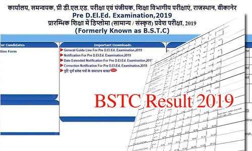 Rajasthan BSTC Result 2019: राजस्थान