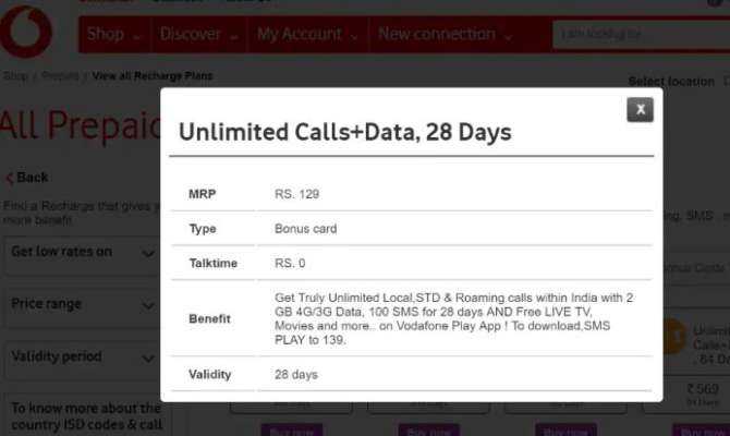 Vodafone Rs 129 recharge revised to offer 2GB of data for 28 days