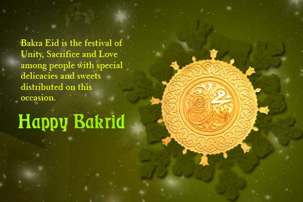 Happy Bakrid Wishes to all Muslim Friends - ApHerald | DailyHunt