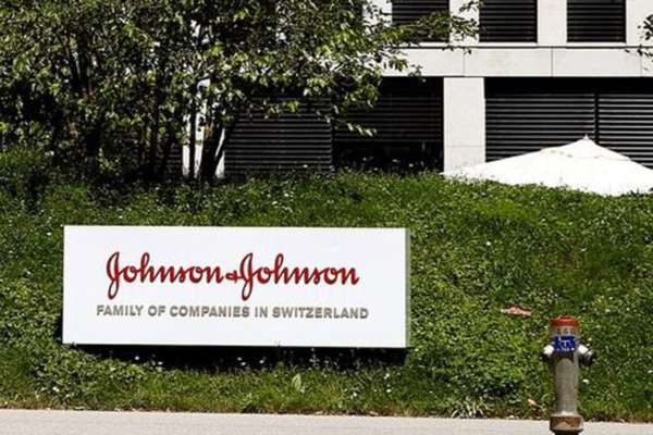 Johnson & Johnson to Begin Human Trials on Potential HIV Vaccine