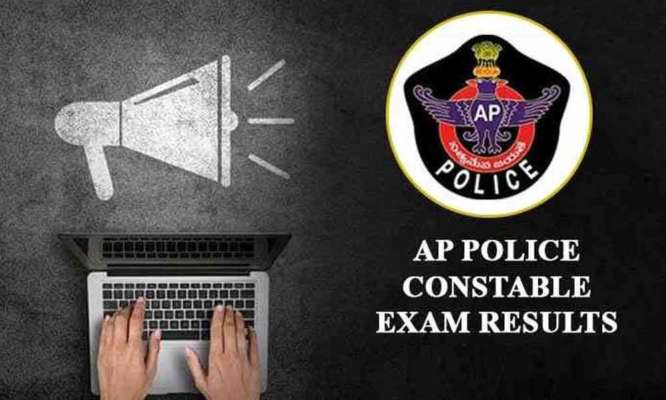 AP police constable final exam results 2019 released - Thehansindia