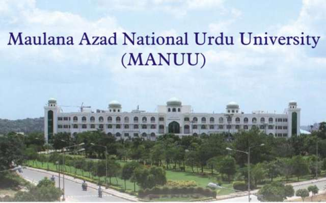 MANUU to provide online Urdu courses - The Siasat Daily English
