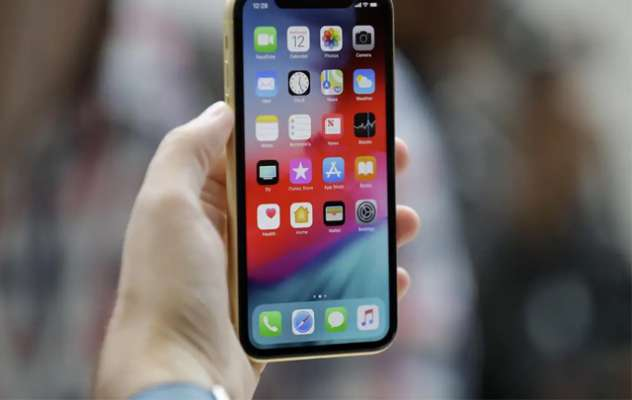 Apple fixes 'unpatched' bug in latest iOS update - News