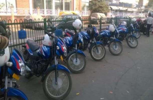 Image result for बाइक बोट घोटाला : दिल्ली-एनसीआर से भी 42 हजार करोड़ की ठगी