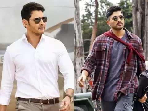 South Cinema superstars let see who is more wealthy Allu Arjun or