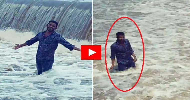 Nizamabad – Watch here: 23 years old man drown in dam while making TikTok video.