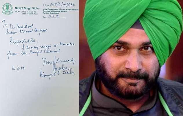 Image result for navjot sidhu resigns