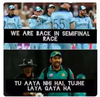 Pakistan is almost out of the World Cup, funny memes on Pakistan