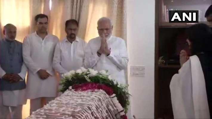 LIVE: सुषमा के अंतिम दर्शन कर भावुक