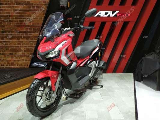 Honda ADV 150 Adventure Scooter Unveiled In Indonesia
