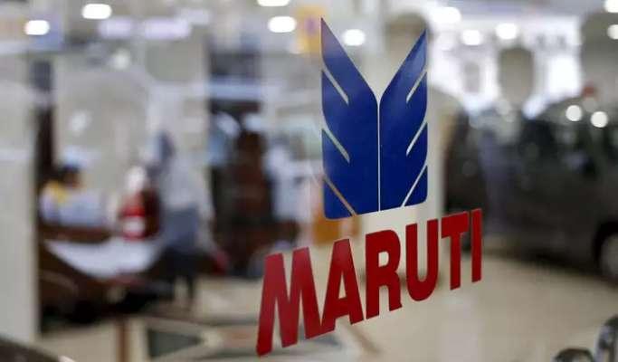 Maruti car sales decline: Results in job cuts - News Crab