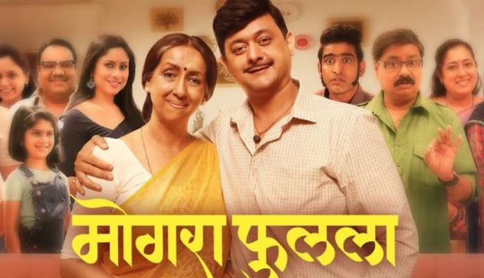Amazon Prime Video Premieres Latest Marathi Title, Mogra