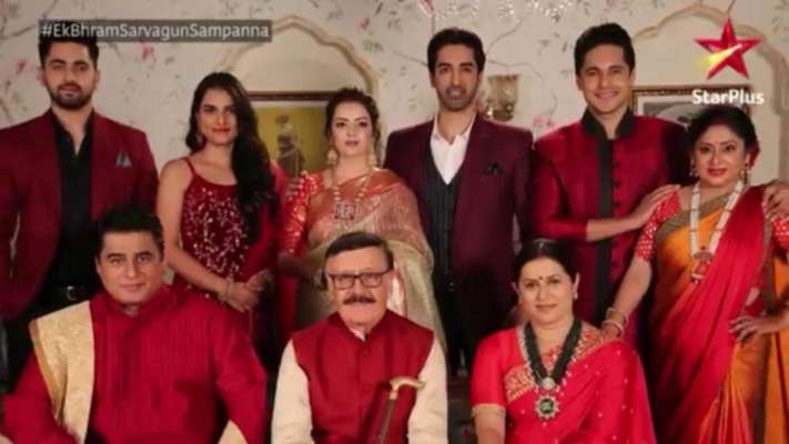 Ek Bhram Sarvagun Sampanna 23 July 2019 written update