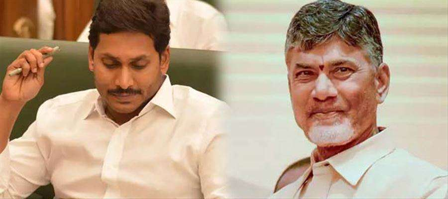 Who took U-Turn on first day in AP Assembly? - ApHerald