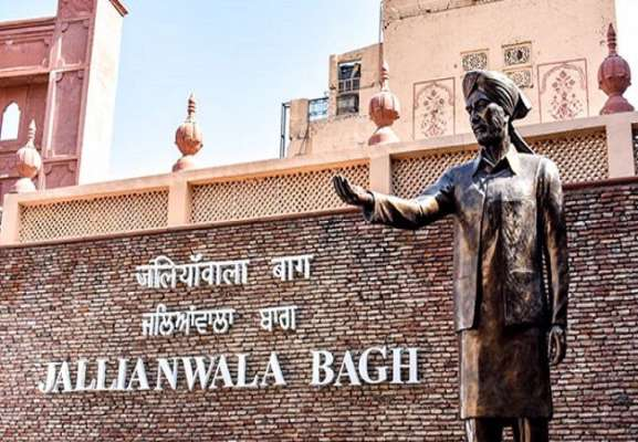 Image result for Jallianwala Bagh National Memorial (Amendment) Bill, 2019 passed by the Parliament