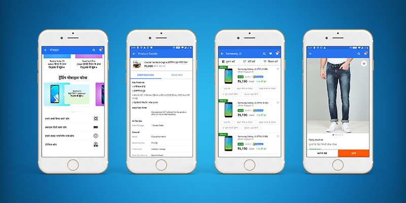 With its Hindi platform, Flipkart aims to corner the next