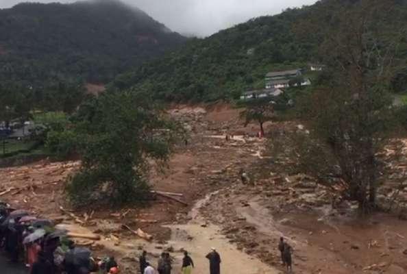 Video of massive landslide in Wayanad - East Coast Daily Eng | DailyHunt