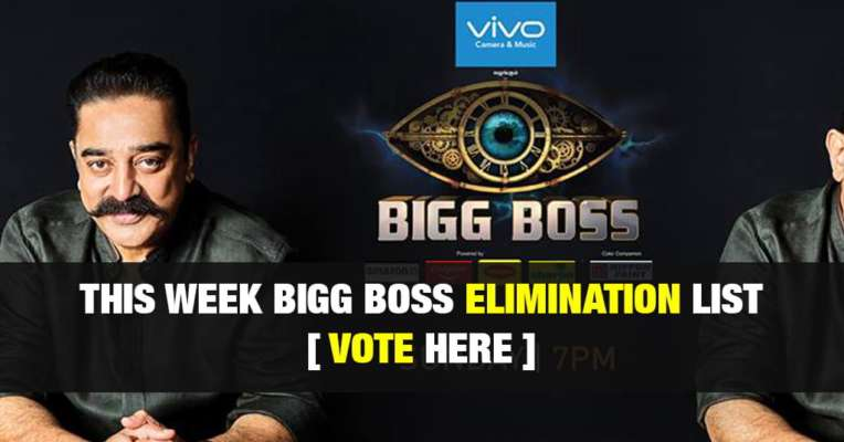 Hello there Viewers, Do you realize how to vote in Bigg Boss